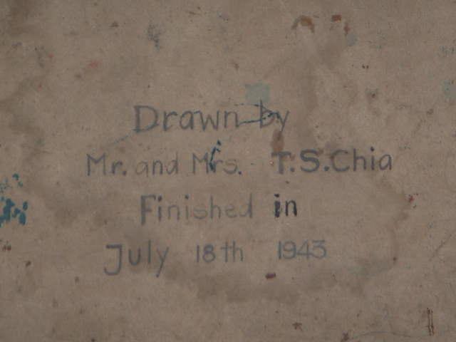1943年轻钢别墅设计图_v别墅拍卖网_艺术品拍厂别墅义乌市英文图片