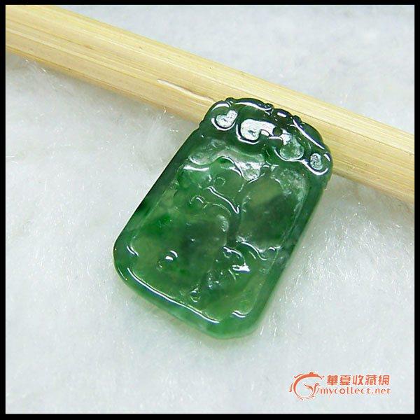 【晶晶】老坑冰种·浓阳翠绿【福如东海·福禄如意】翡翠玉佩