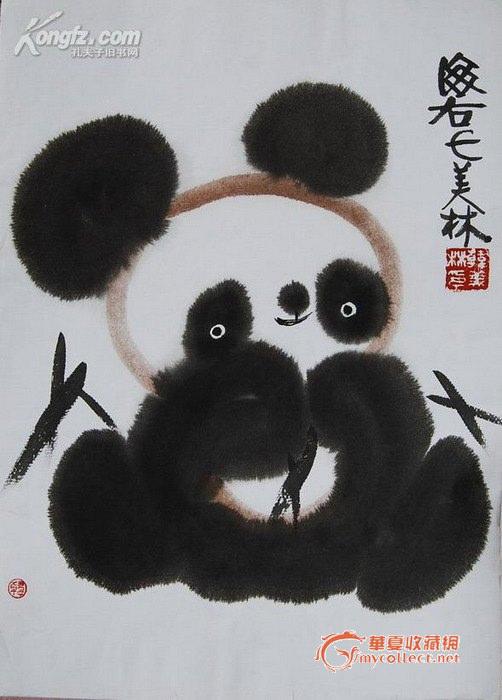 著名画家韩美林作品