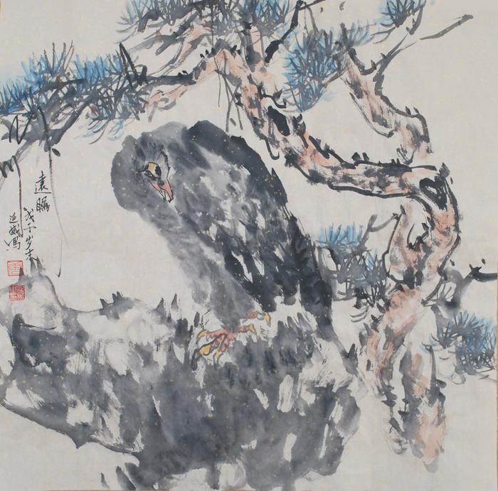 中国书画家协会理事作品图1