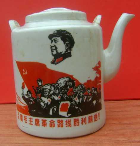 景德镇文革瓷茶壶
