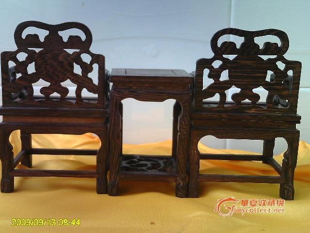手工微型家具,鸡翅木雕花太师椅一套