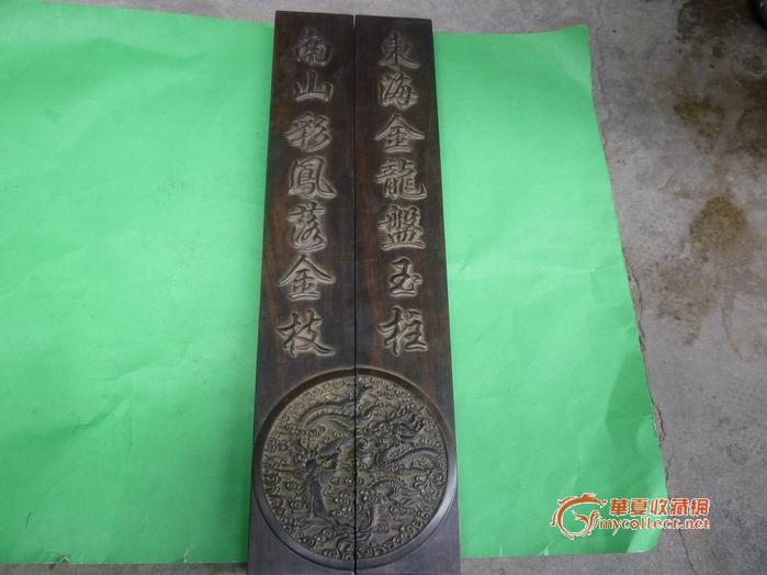 民国黄杨木雕镇纸 - 中华古玩网;