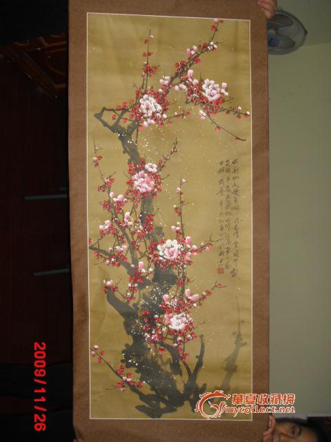 王成喜 梅花图1