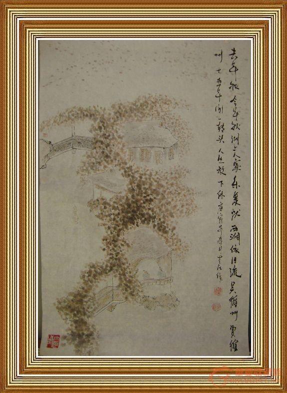 黄鹤楼唐崔汉的诗意