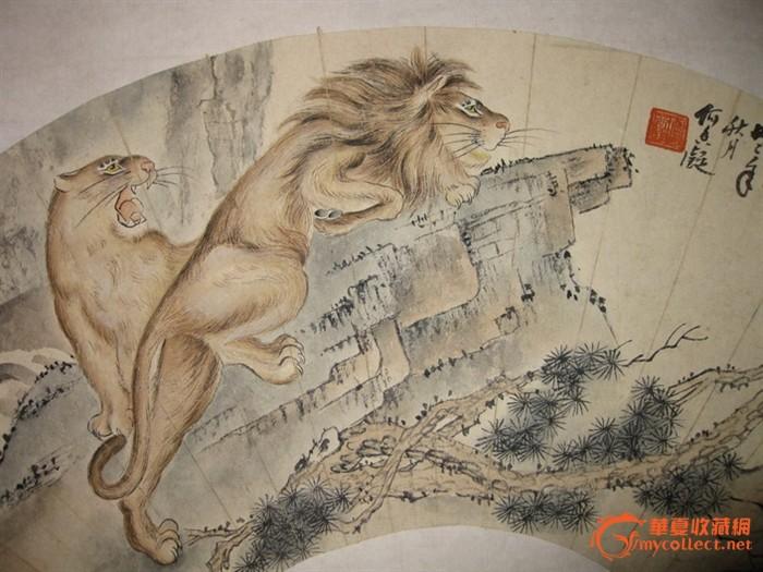 何香凝:双狮扇画图片