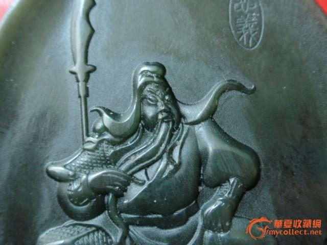 新疆塔什库尔干的黑青玉牌子
