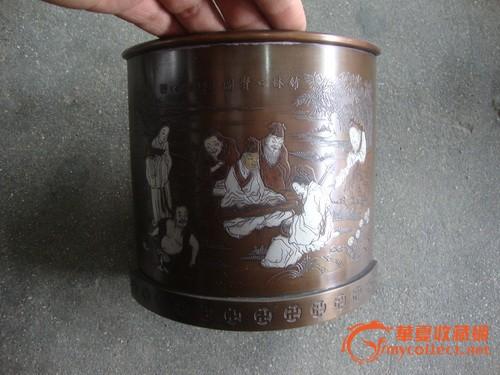 精美铜制扇形笔筒图1-在线竞价-图片|图库|价格
