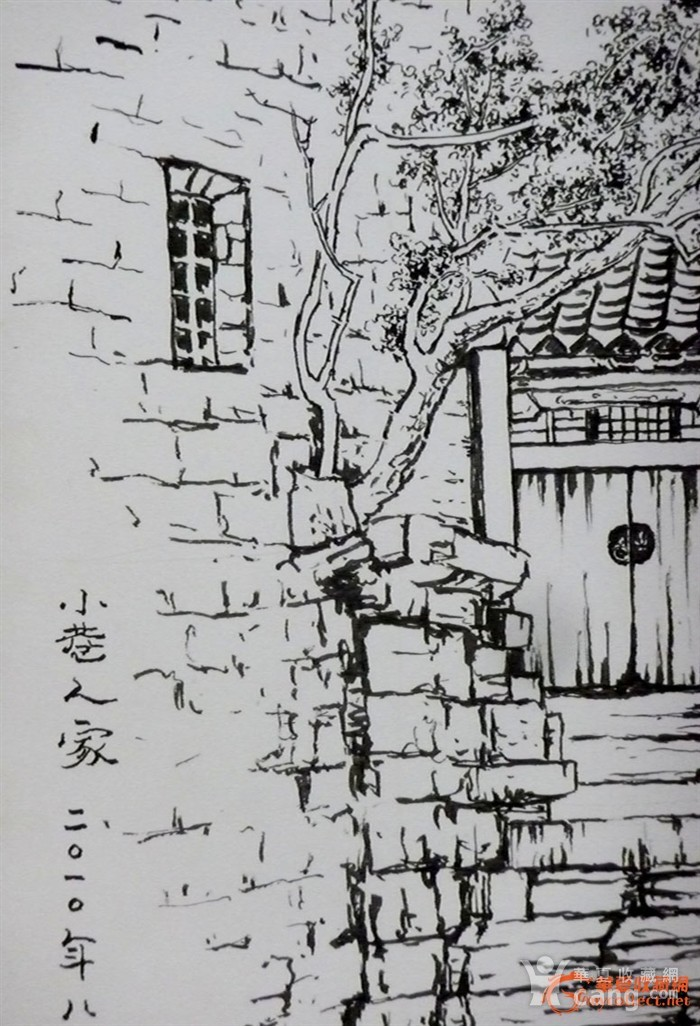 勾奇志钢笔画作品——《小巷人家》