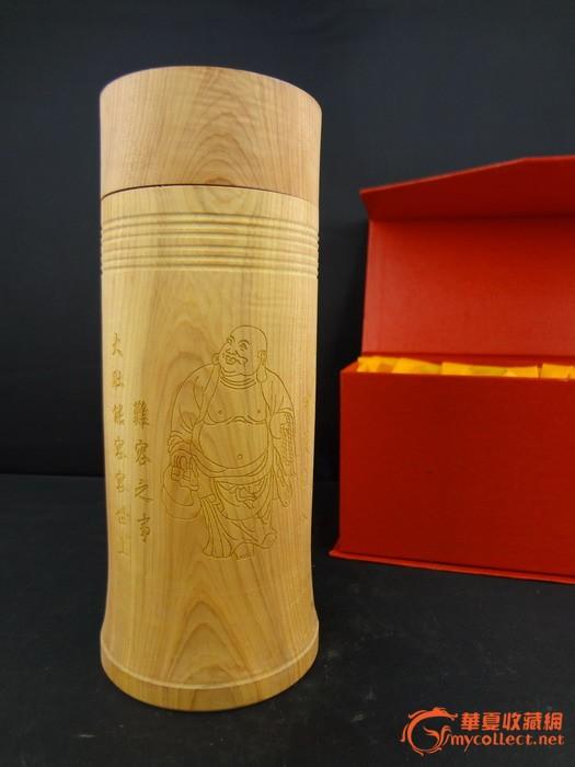 红豆杉茶杯图1-在线竞价-图片|图库|价格