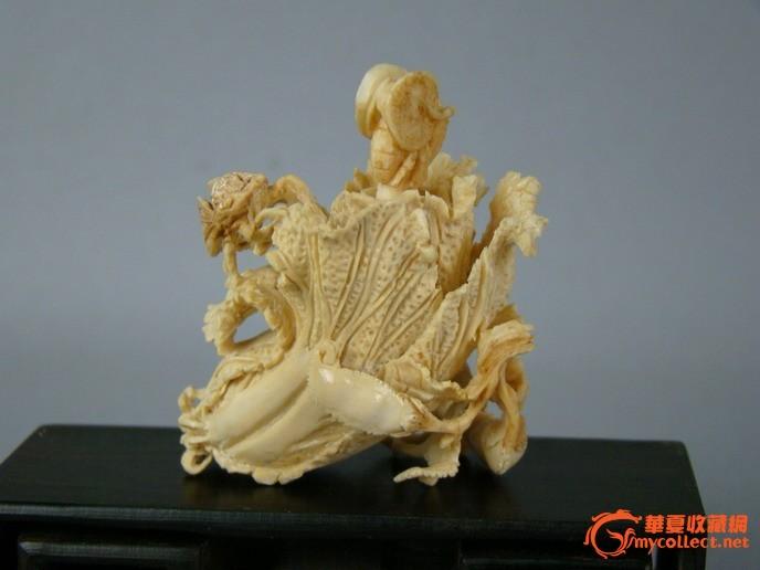 巧夺天工白菜雕    3 - h_x_y_123456 - 何晓昱的艺术博客