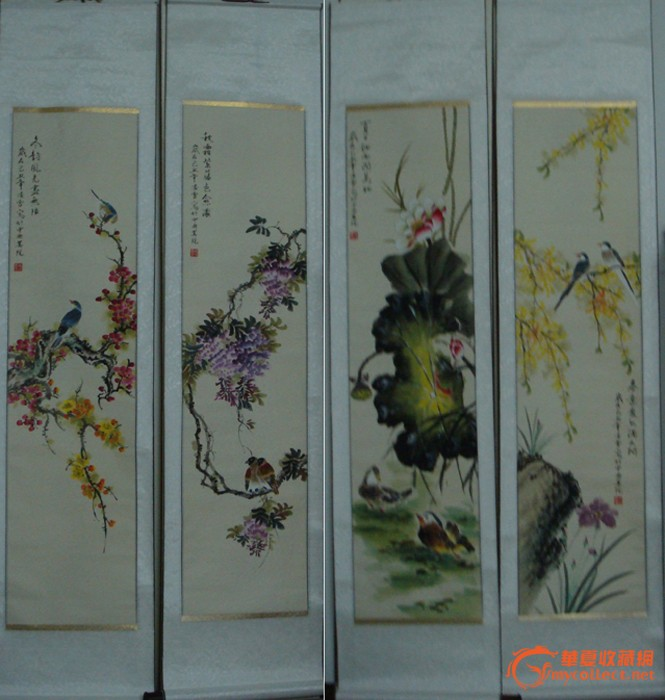 凌雪书画(春夏秋冬)四条屏