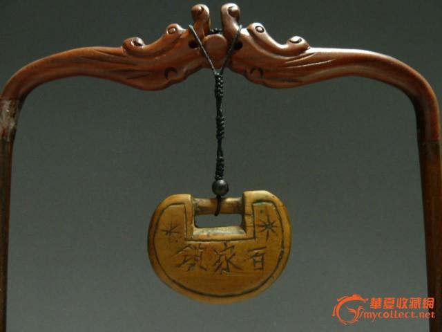 (明清)黄杨木雕锁