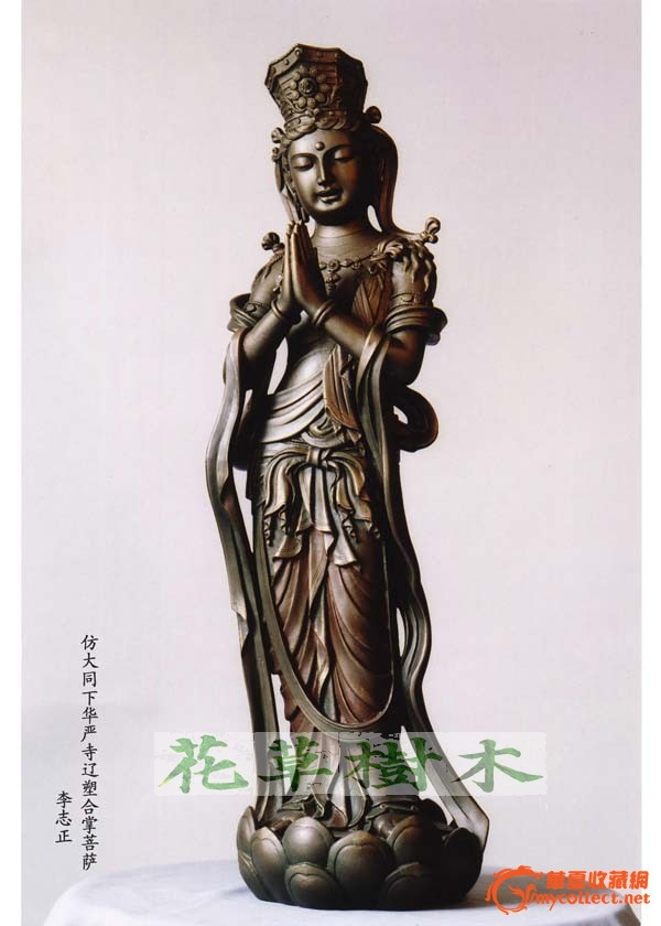 著名雕塑大师李志正工艺雕塑代