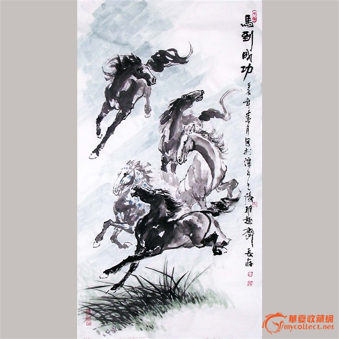 关于马的铅笔画相关图片展示-庆祝元旦幼儿简笔画相关图片展示