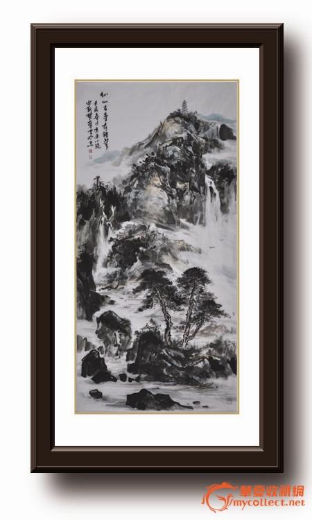 中华书画家协会图片