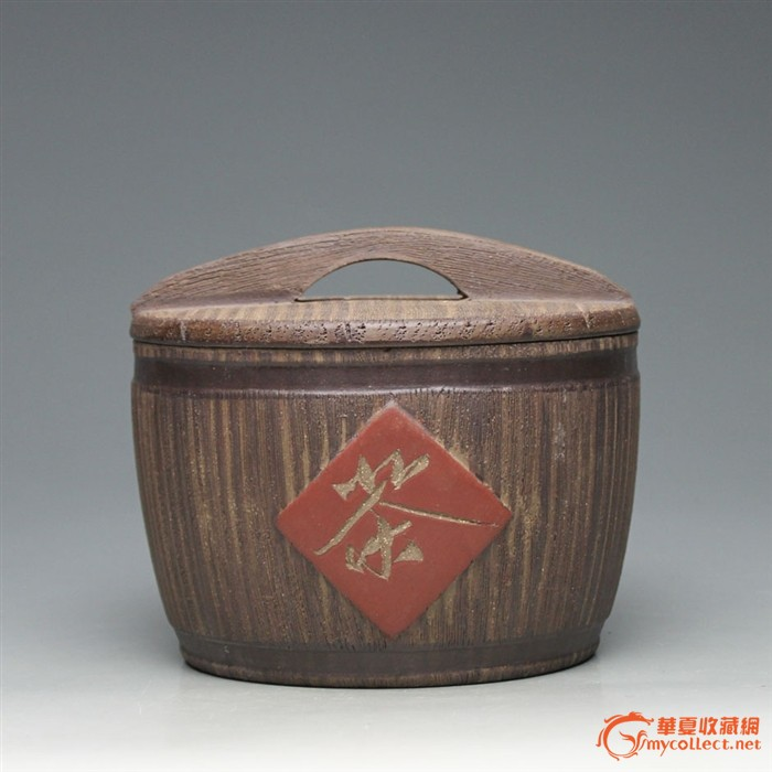 拍卖 紫砂缸 紫砂创意 【仿真水缸茶叶罐】图1-在线竞价-图片|图库|价格