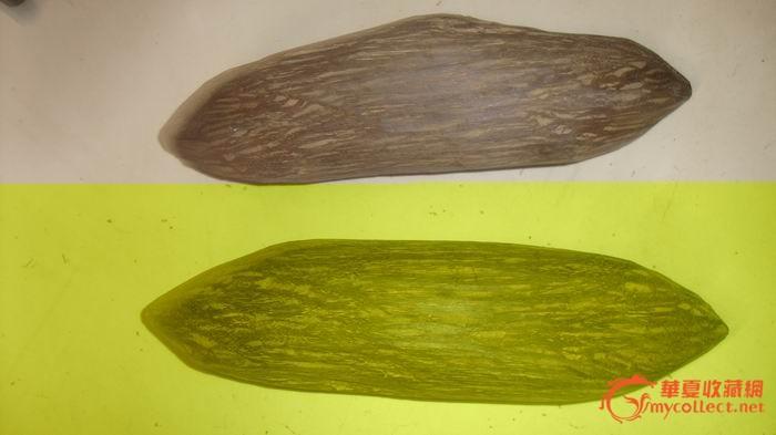 越南沉香木原木