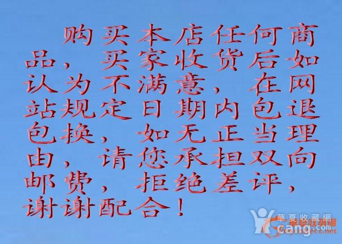 宜兴紫砂壶.王德明老师全手工制作.内壁印【扁仿古】图9