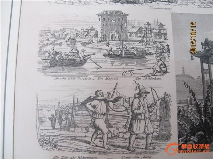 手绘古代铜器图片大全