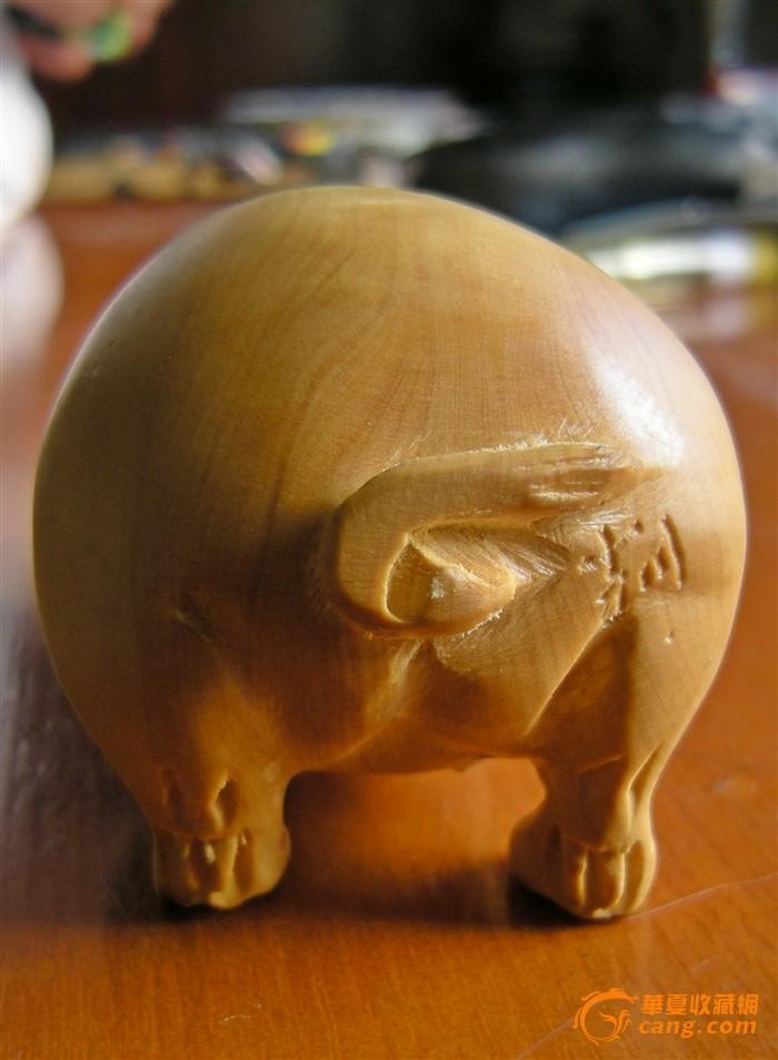 千年黄杨)木雕招财猪手把件