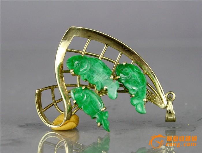 20世纪初精美罕见14k金镶嵌3个满绿翡翠鱼胸针