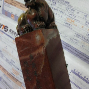 老寿山石。精雕狮纽,老印章。很大包老。重614.2克