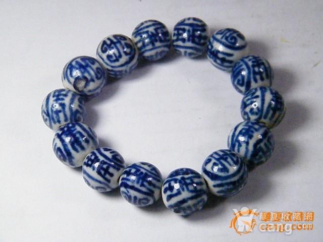 青花瓷珠手链图1