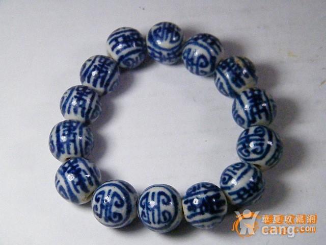 青花瓷珠手链图2