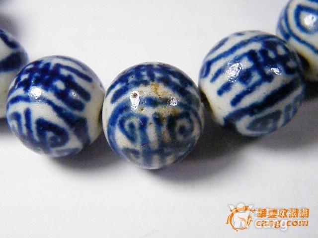 青花瓷珠手链图3