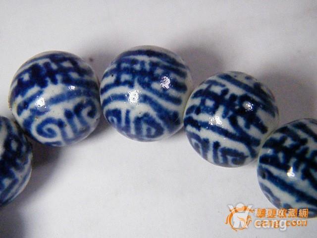 青花瓷珠手链图5