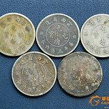 生坑美品云南半圆三钱六分二空圈高银龙版五枚