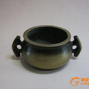 底款永乐年制铜香炉