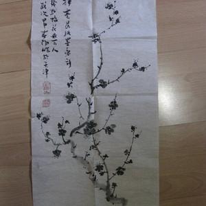 霍春阳梅花条幅。66 33厘米
