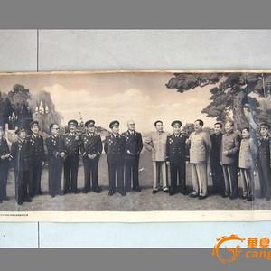 授勋后毛主席接见 十大元帅 照片