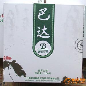 巴达 勐海章朗 纯料生茶 精品400克