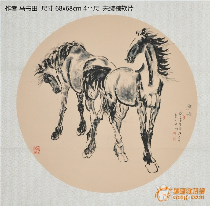 m03_河南实力画家马年画马图片