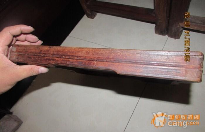 苏工。起线榉木方形茶盘图5