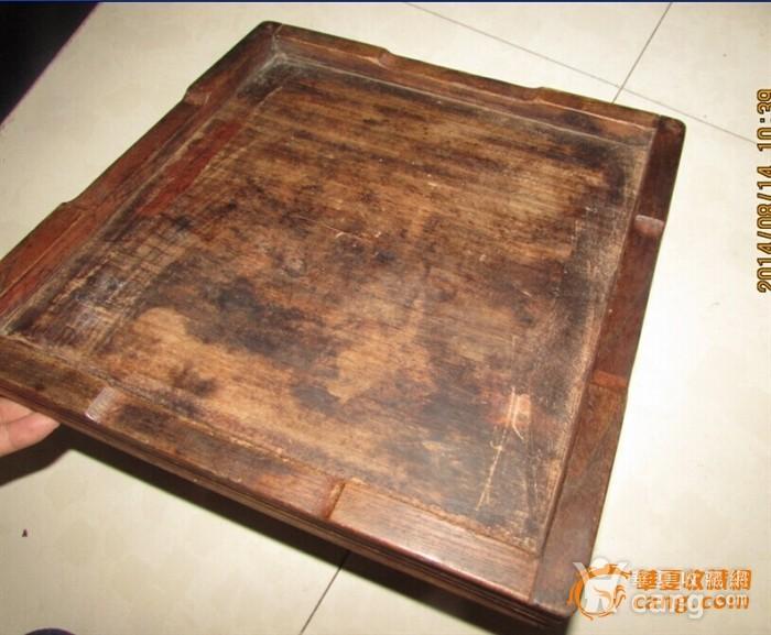 苏工。起线榉木方形茶盘图6