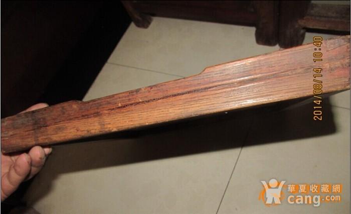 苏工。起线榉木方形茶盘图7