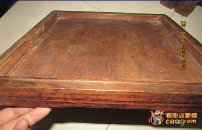 苏工。起线榉木方形茶盘图9