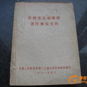 【老书籍】编号1364