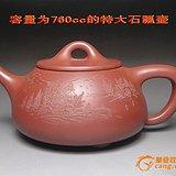 宜兴紫砂壶.国