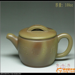 【女人当家】中国宜兴【窑变】紫砂壶;容量;100cc