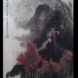 工艺美术大师周天林1980年原作山水画《秋色佳》--写意山水。好字画