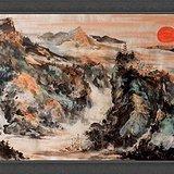 推荐:著名画家靳耀华老师《红日映仙山》+好字画