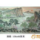 当代著名画家・陈欣写意山水《风和日丽》好字画