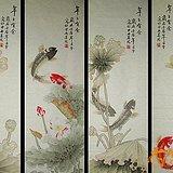 好字画--中国美术家协会会员凌雪年年有余四条屏