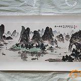 桂林山水 好字画
