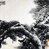 茂之先生精品大松树+好字画